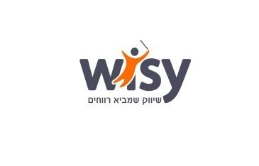 Wisy   שיווק   ייעוץ שיווקי