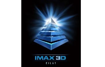 איימקס | IMAX | יעוץ עסקי | אסטרטגיה עסקית